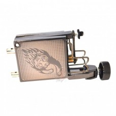 Tiger Rotary Tattoo Machine Silver